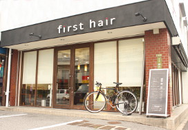 first hairのイメージ